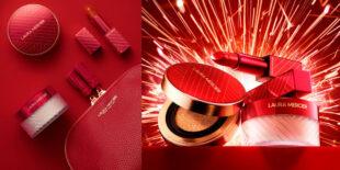 ฉลองตรุษจีนรับปีฉลู! Laura Mercier Unwrap Your Fortune Collection