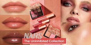 แต่งหน้าสนุกกับทุกสีสัน! NARS The Uninhibited Collection